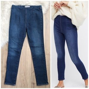 FREE PEOPLE 28 Ultra High Pull On Skinny Jeans!